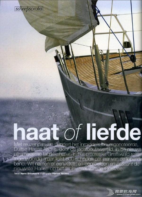 汉斯,帆船,最佳,年度,Hanse345 汉斯帆船的获奖历史  141222eejle8xbk4kbe8rg