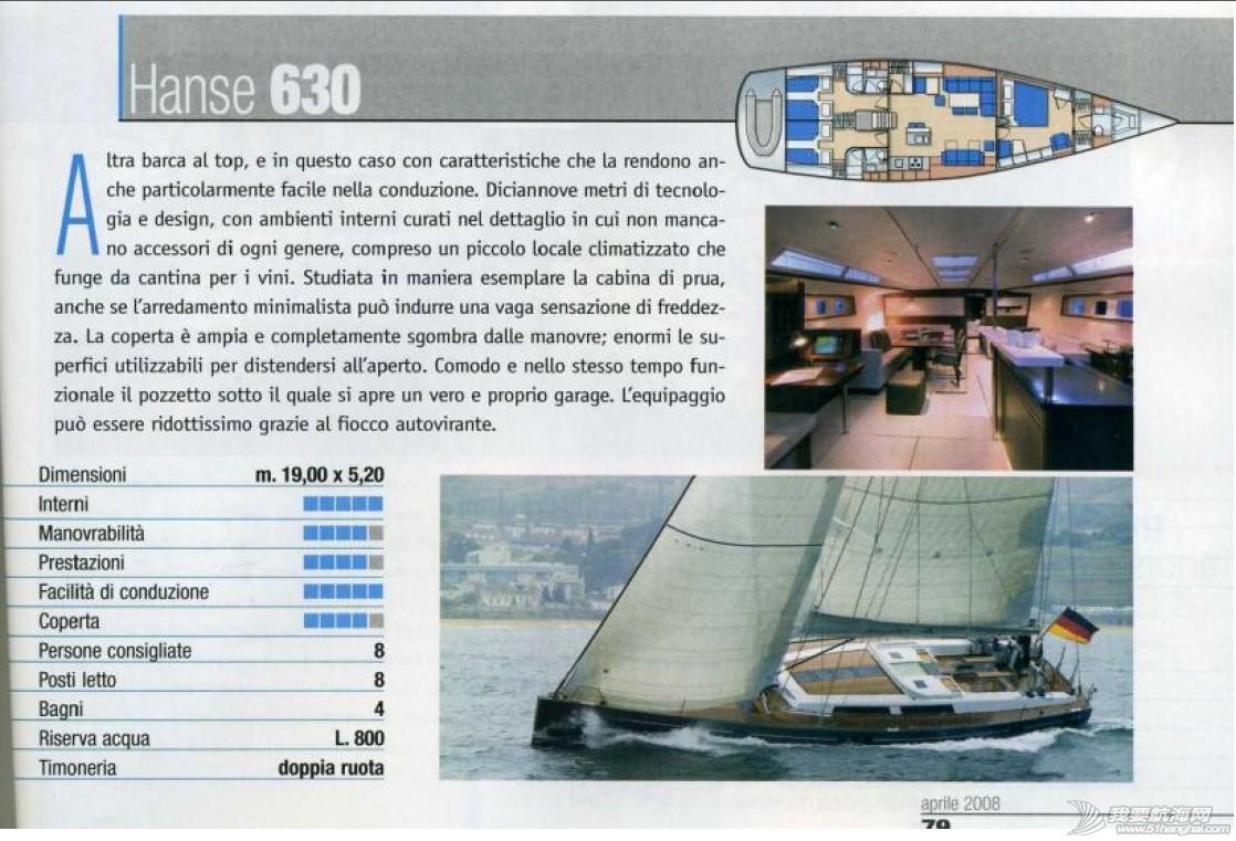 汉斯,帆船,最佳,年度,Hanse345 汉斯帆船的获奖历史  141223ixqg85xqxswfqbnq