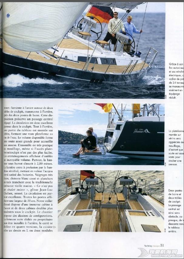 汉斯,帆船,最佳,年度,Hanse345 汉斯帆船的获奖历史  141224icz30t1k4z0qmtm6