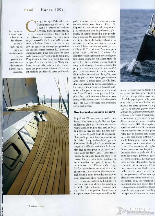 汉斯,帆船,最佳,年度,Hanse345 汉斯帆船的获奖历史  141225dn1k8fwa5wcc35nk