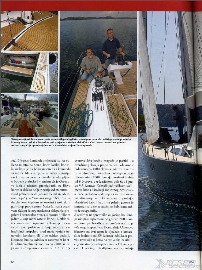 汉斯,帆船,最佳,年度,Hanse345 汉斯帆船的获奖历史  141227nh5psbz5fzeb5f0t