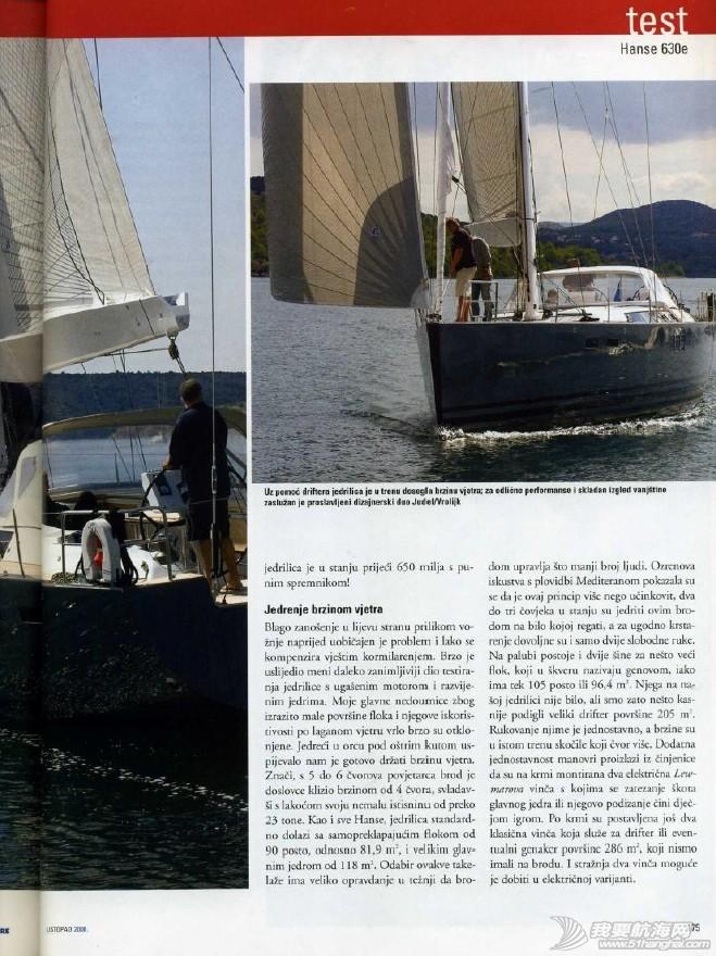 汉斯,帆船,最佳,年度,Hanse345 汉斯帆船的获奖历史  141228ftjn31qq7j73o7i1