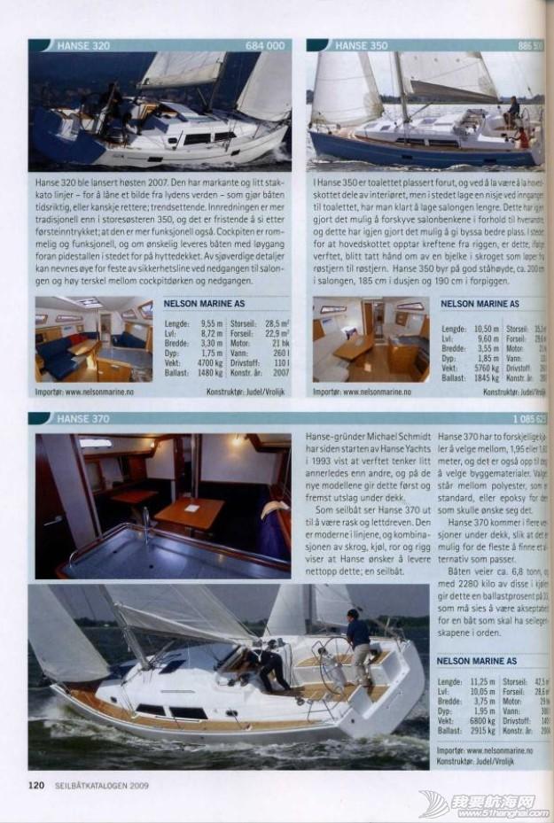 汉斯,帆船,最佳,年度,Hanse345 汉斯帆船的获奖历史  141229m0x70ttbm31kk0dt
