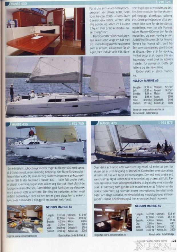 汉斯,帆船,最佳,年度,Hanse345 汉斯帆船的获奖历史  141229qu1ebms8e3muss8m