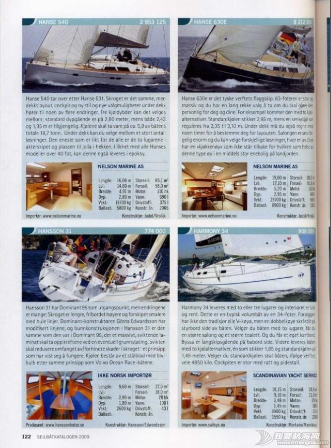 汉斯,帆船,最佳,年度,Hanse345 汉斯帆船的获奖历史  141230mbcccu05udz4rupw