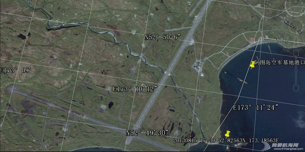 阿图岛空军基地 20130816032314.jpg