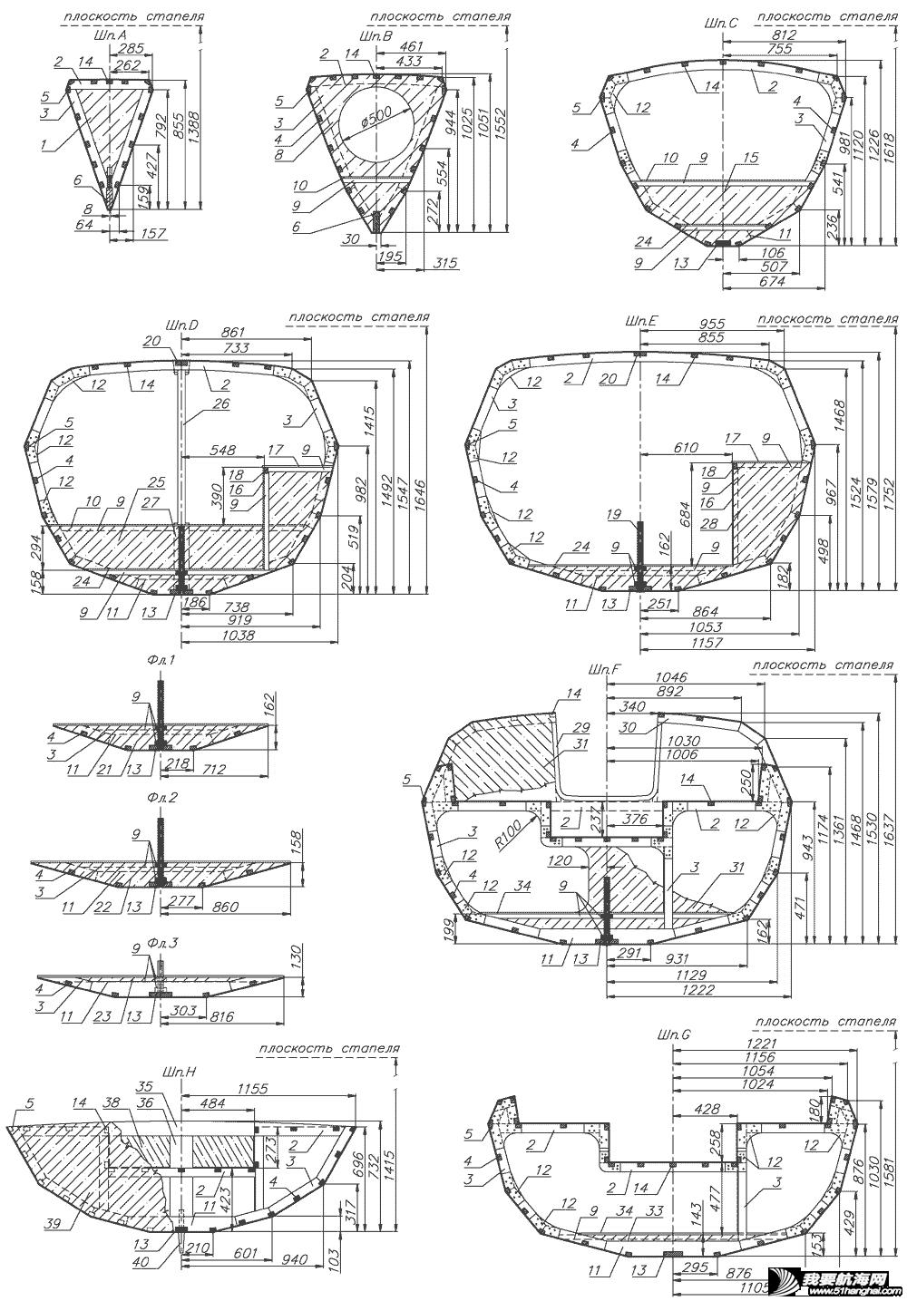 P590-frames.png