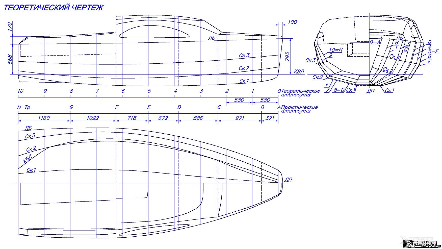 设计图,帆船,网上 分享网上搜索到的一套8米长的免费帆船设计图含CAD文件