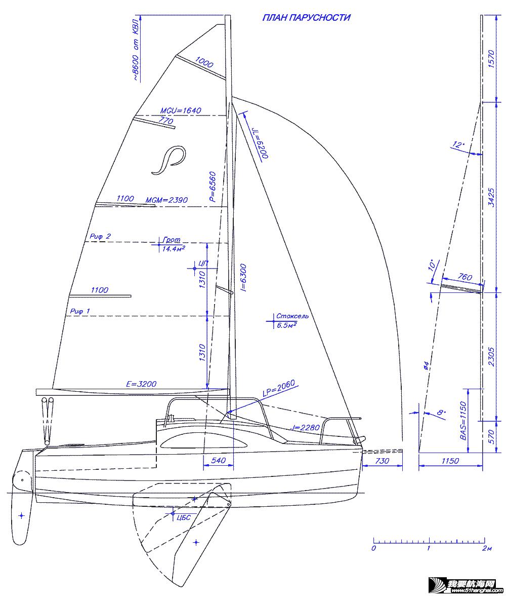 P590-sailplan.png