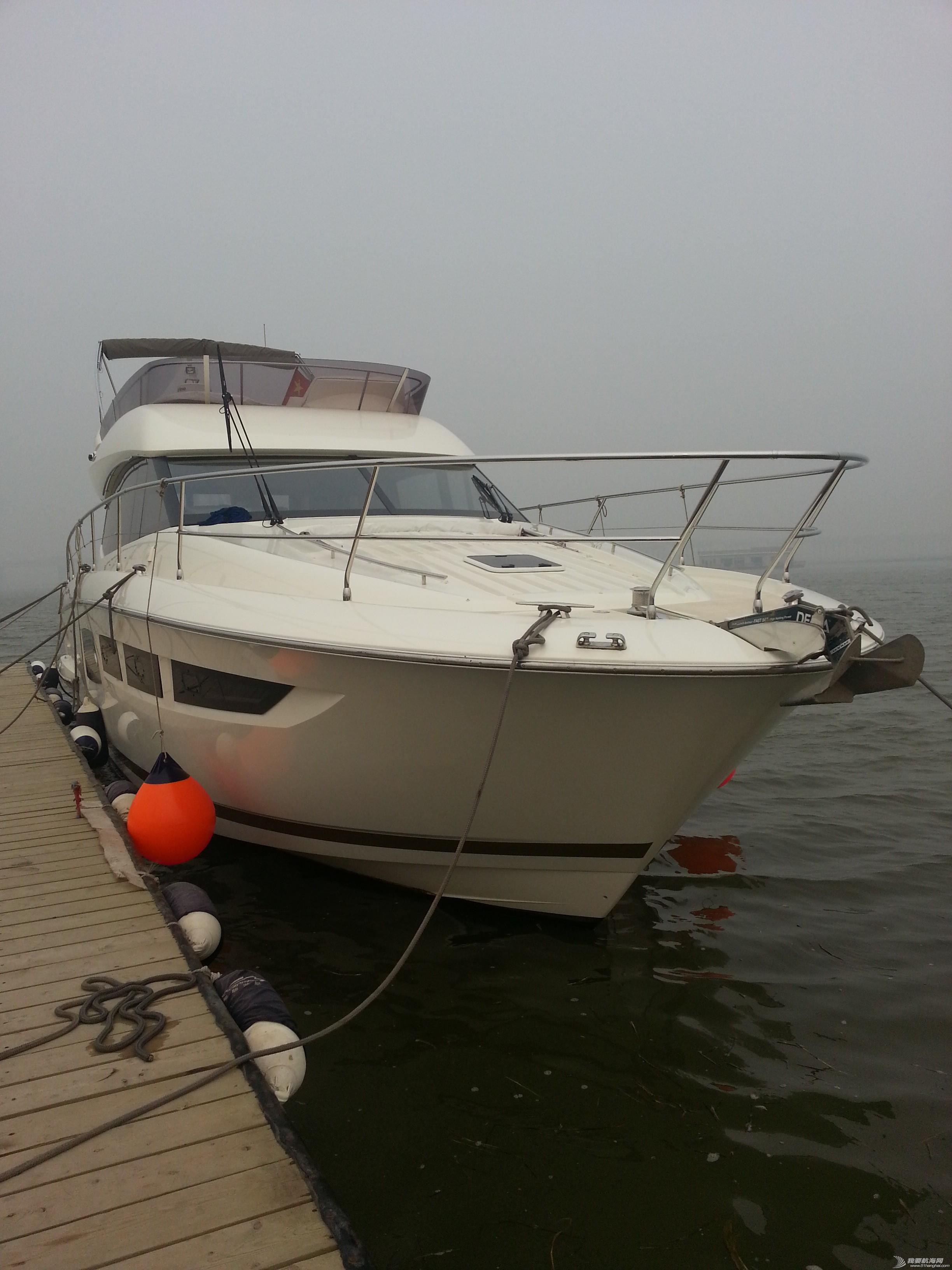 码头,帆船,游艇,河道,防波堤  Prestige 500 老板的游艇 204518gczeqse76zjzuzys