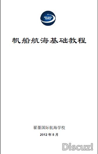 QQ截图20131207182323.png