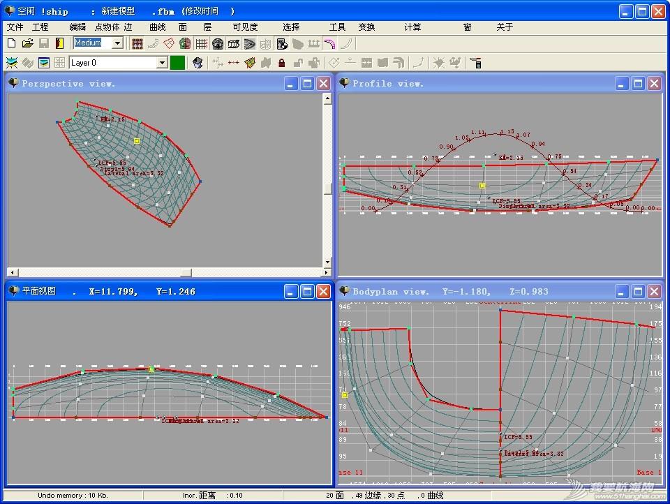 小艇设计软件.jpg
