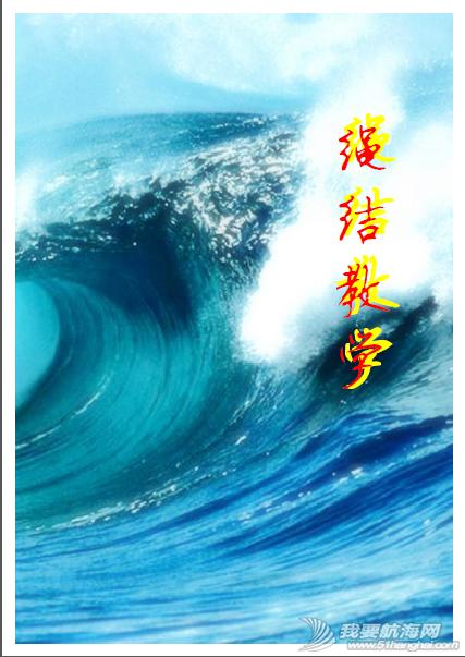 QQ截图20131216102158.png