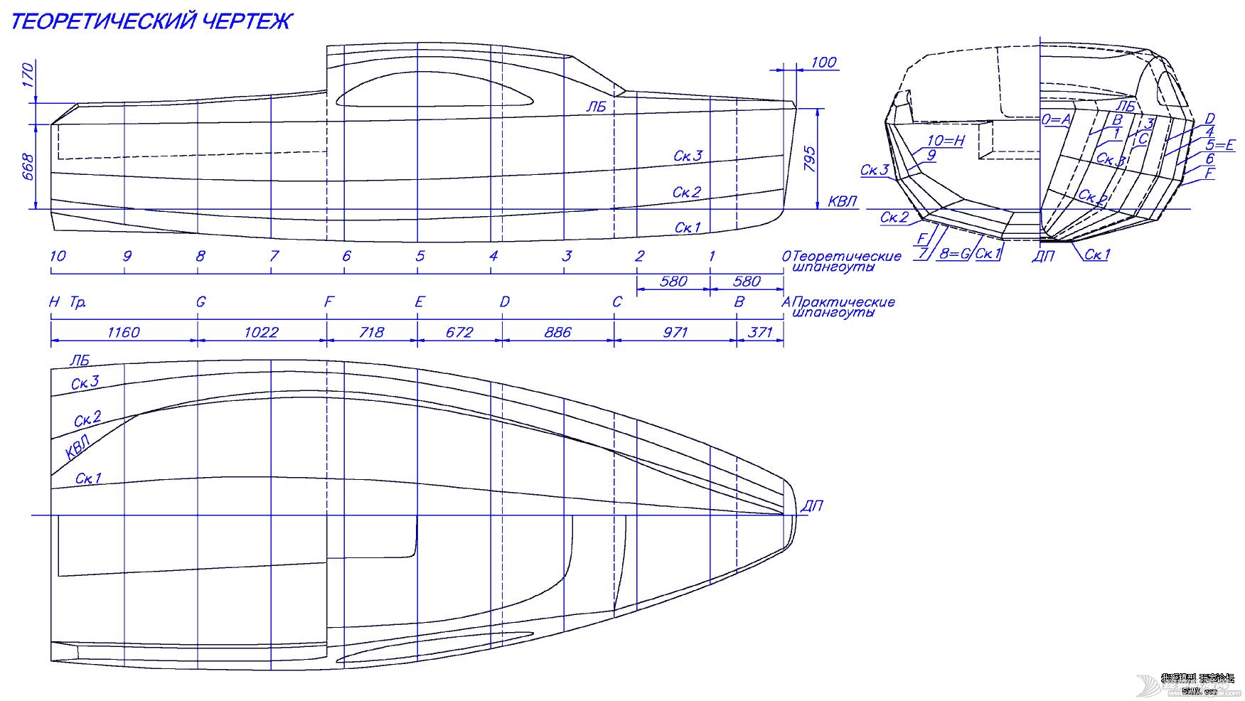 看看,要的,家有,是从,我也 分享个5.9米帆船  210945una5766676wqwt52
