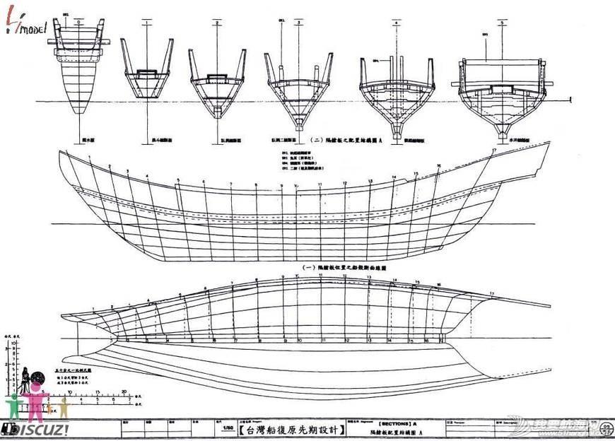 中式,真正,郑成功,中国,帆船 郑成功的战船——真正的中式帆船战舰  100954zzbp5egopkgcnobe