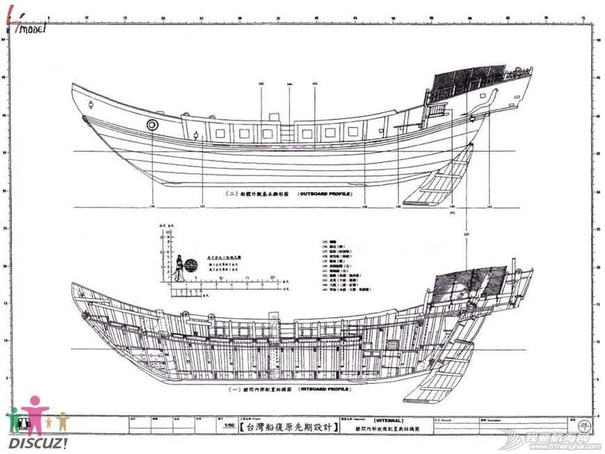 中式,真正,郑成功,中国,帆船 郑成功的战船——真正的中式帆船战舰  101006wudemdeoub8ecb9b