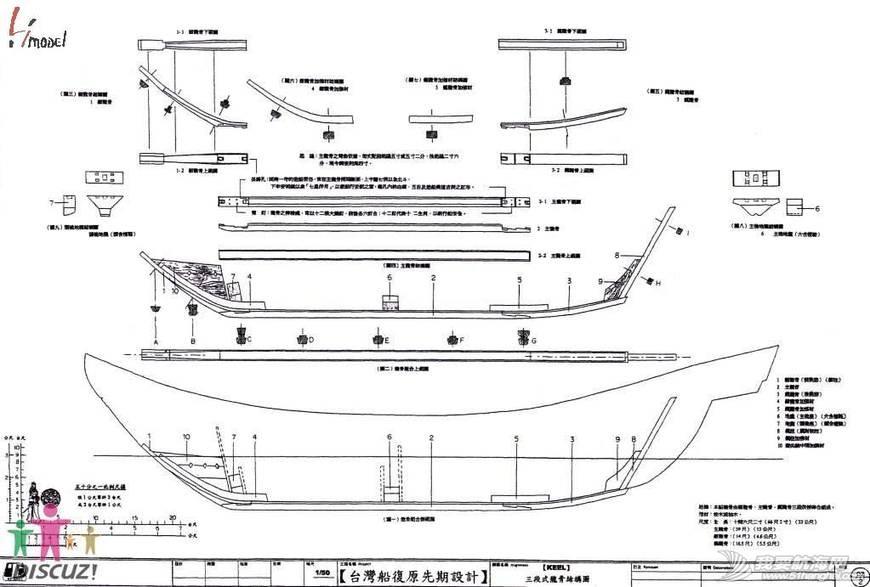 中式,真正,郑成功,中国,帆船 郑成功的战船——真正的中式帆船战舰  101008izekbkkuk6e1uuk6