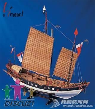 中式,真正,郑成功,中国,帆船 郑成功的战船——真正的中式帆船战舰  101009dczxi00q0jm1ae0x