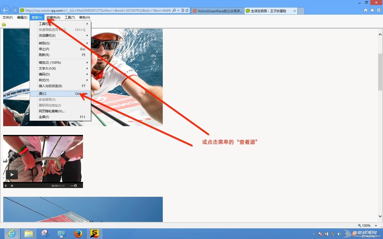 QQ20141007-6.jpg