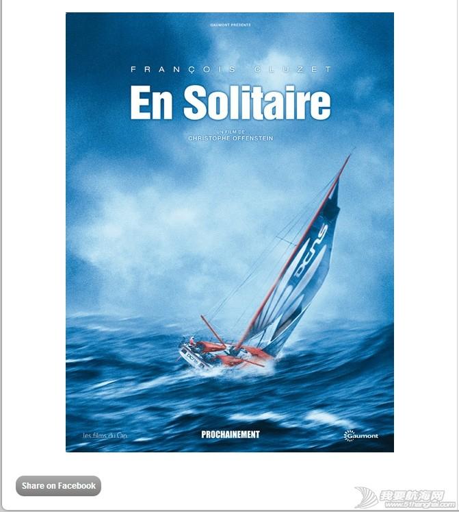 vendeeglobe旺迪单人不靠岸航海赛电影:孤身一人(逆转风帆) en solitaire(2013) 3.jpg