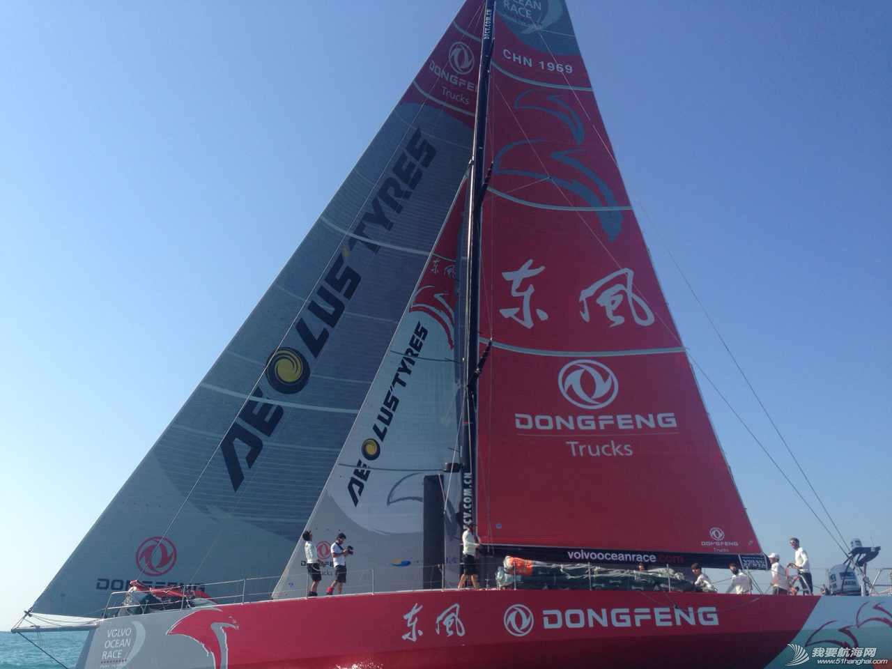 布鲁,内尔,东风,帆船,赛段 第二赛段东风队十几分钟之差屈居第二,布鲁内尔队获第一 沃尔沃环球帆船赛前线报道 东风队英姿 205534d6r6oor7dld0okfj
