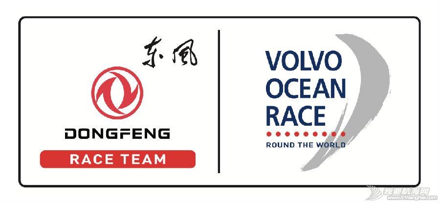 东风,船员,中国,帆船,我们 东风队宣布第三分段赛船员名单,郑英杰即将登上赛场