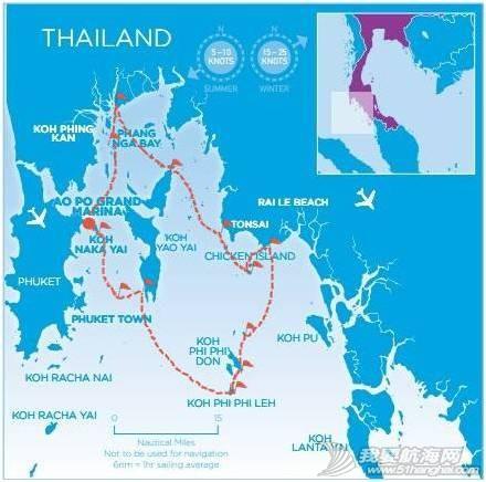 sail_the_world_andaman_4.jpg
