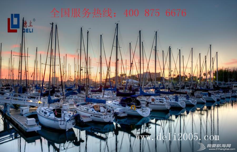 培训,帆船,为主,水上运动,nbsp 清远市德立水上运动俱乐部培训开班  161344i5zqhtdbbzslq8hq