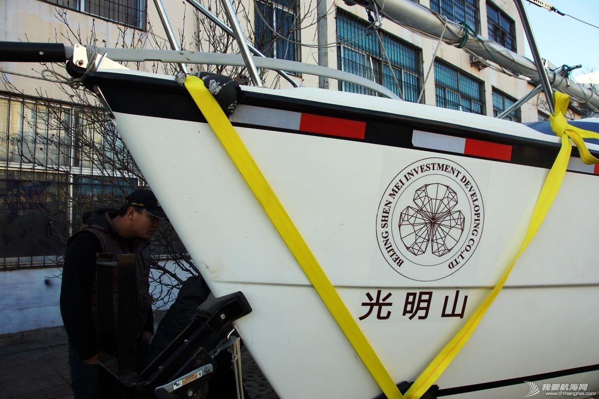 出售二手帆船