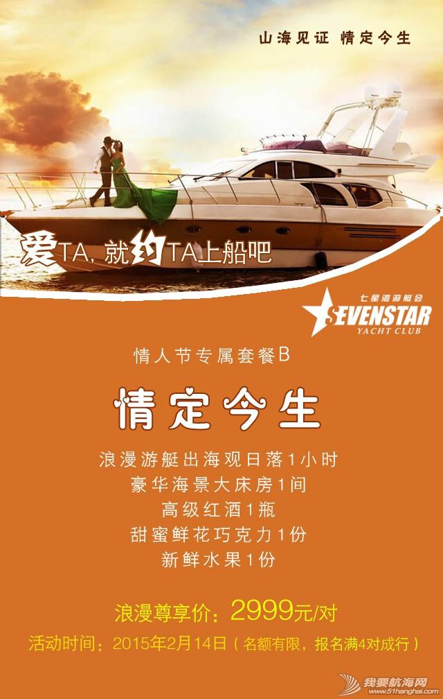 游艇--3.jpg