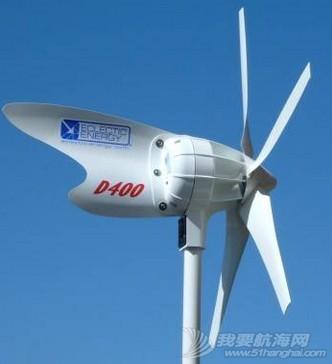 Eclectic D400 Wind Generator.JPG