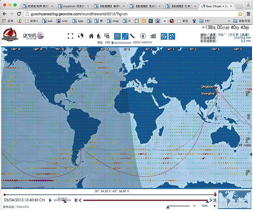 天气预报 浅谈巡航帆船番外篇----天气预报网站