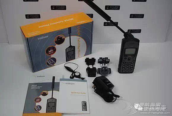 【科普神贴】远洋船舶卫星上网和卫星电话设备介绍