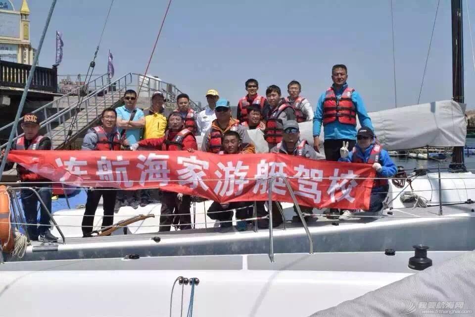 俱乐部,游艇,航海家,大连,可以 大连航海家游艇俱乐部有限公司【A2E/A2F】  114140mis02t2w7a2tlp82