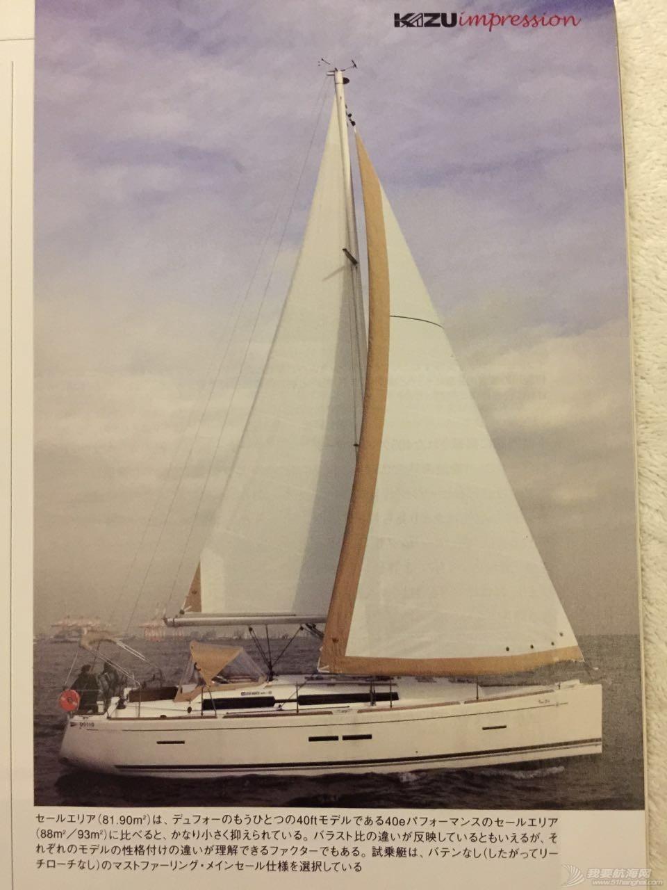 我们,法国,帆船,游艇,工厂 DUFOUR410现帆船艇出售  110843o1kqbjuk1110kllm