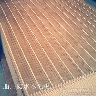 柚木白条防水地板