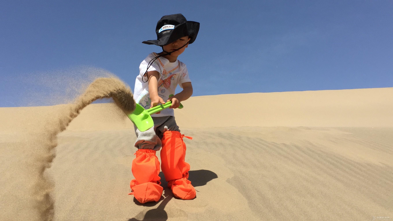 这都是我的沙子