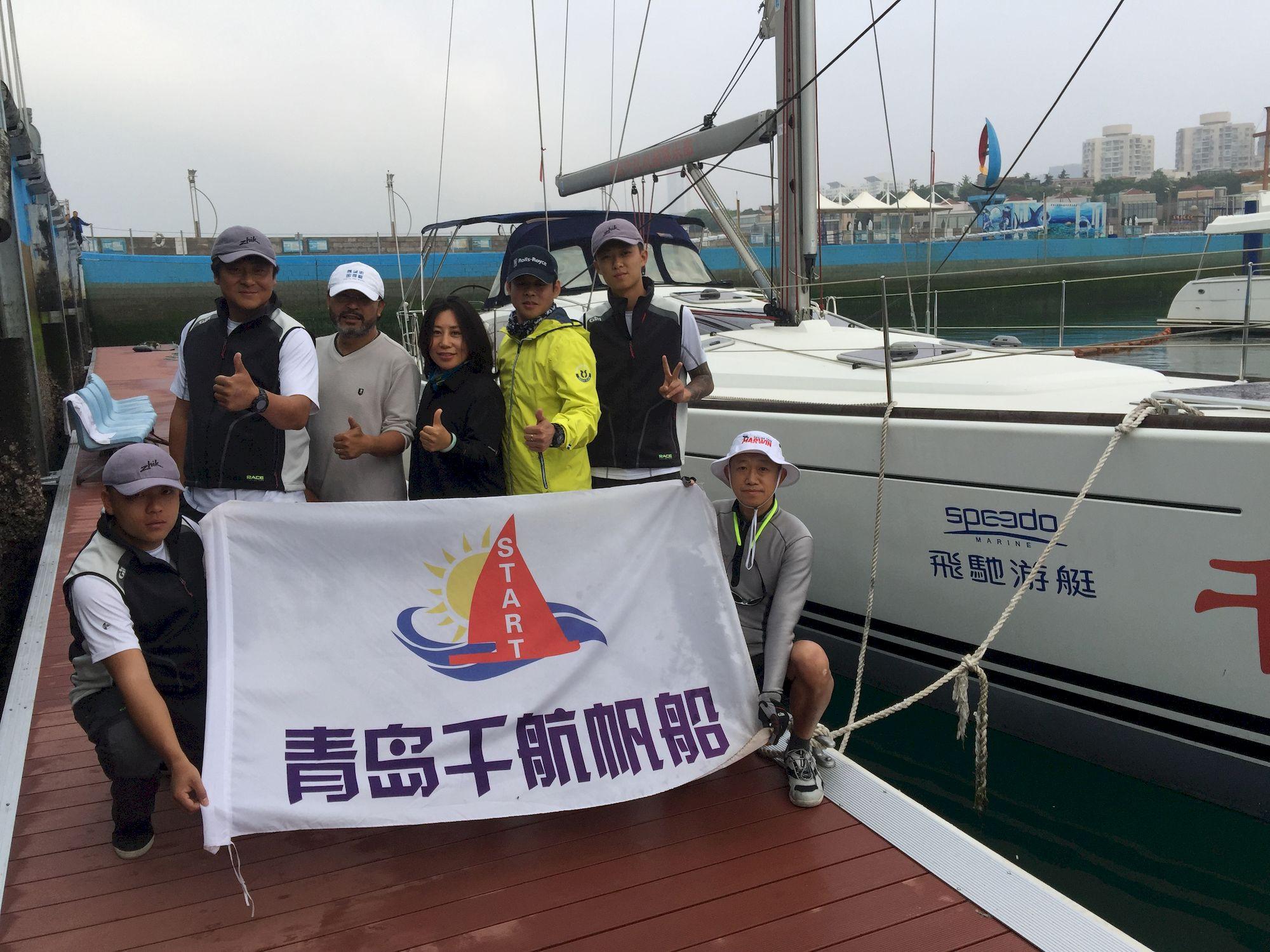 005-IMG_2534_千帆俱乐部我要航海网帆船队-2016威海-仁川国际帆船赛.JPG
