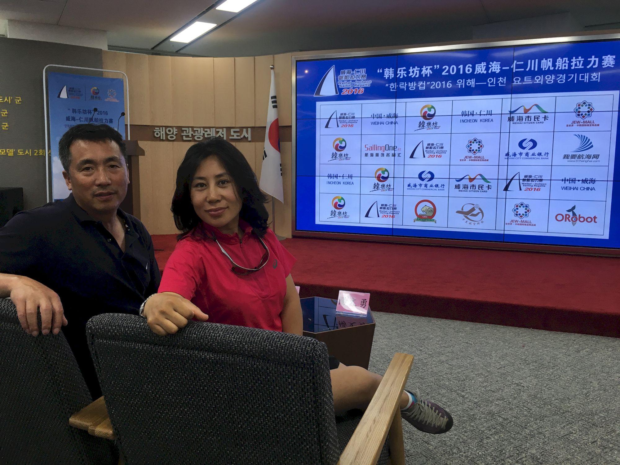 027-IMG_3267_千帆俱乐部我要航海网帆船队-2016威海-仁川国际帆船赛.JPG