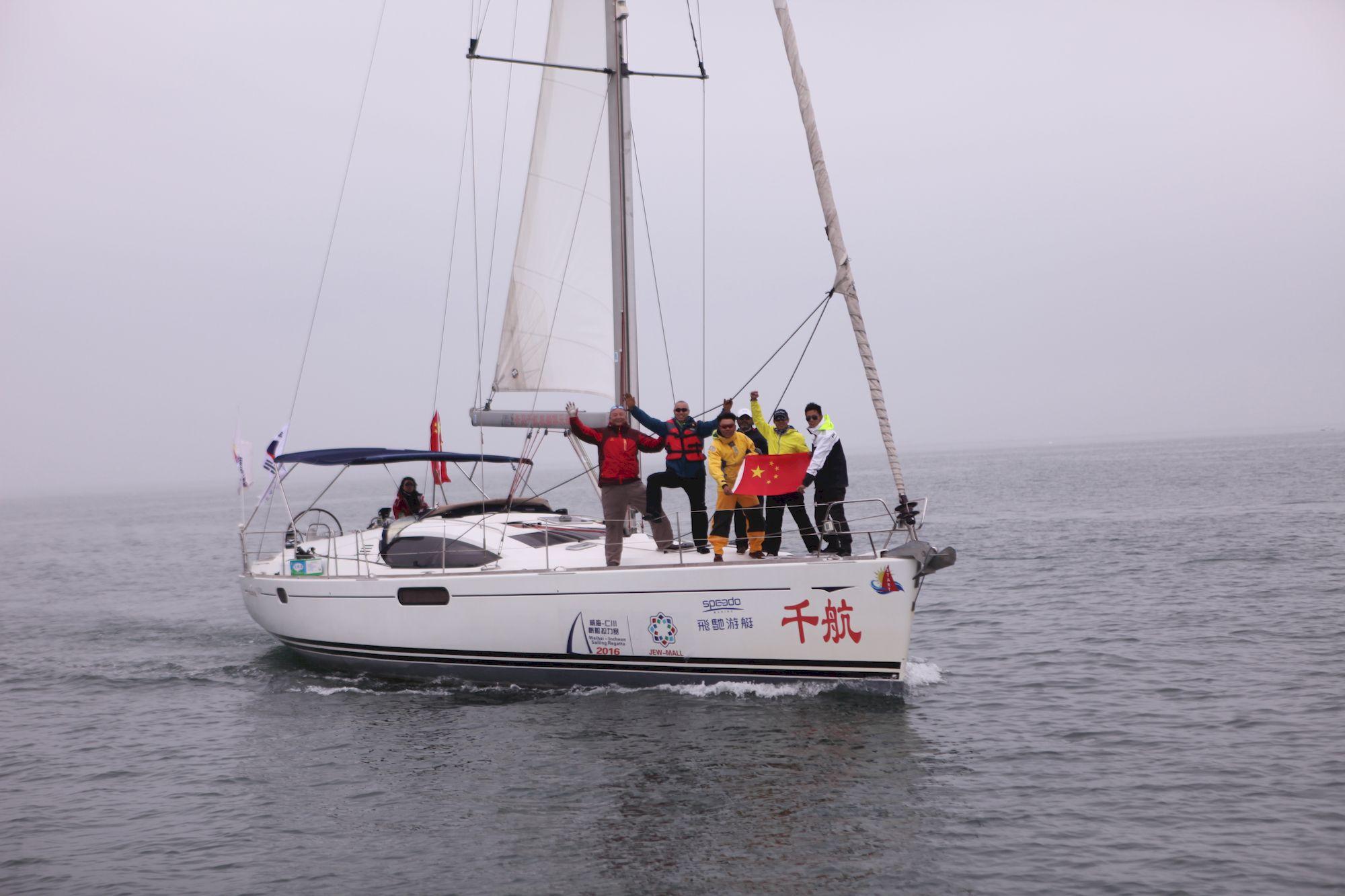 034-IMG_4767_千帆俱乐部我要航海网帆船队-2016威海-仁川国际帆船赛.jpg