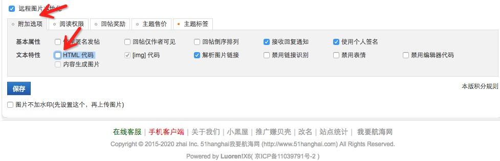 WeChat_1467338747.jpeg