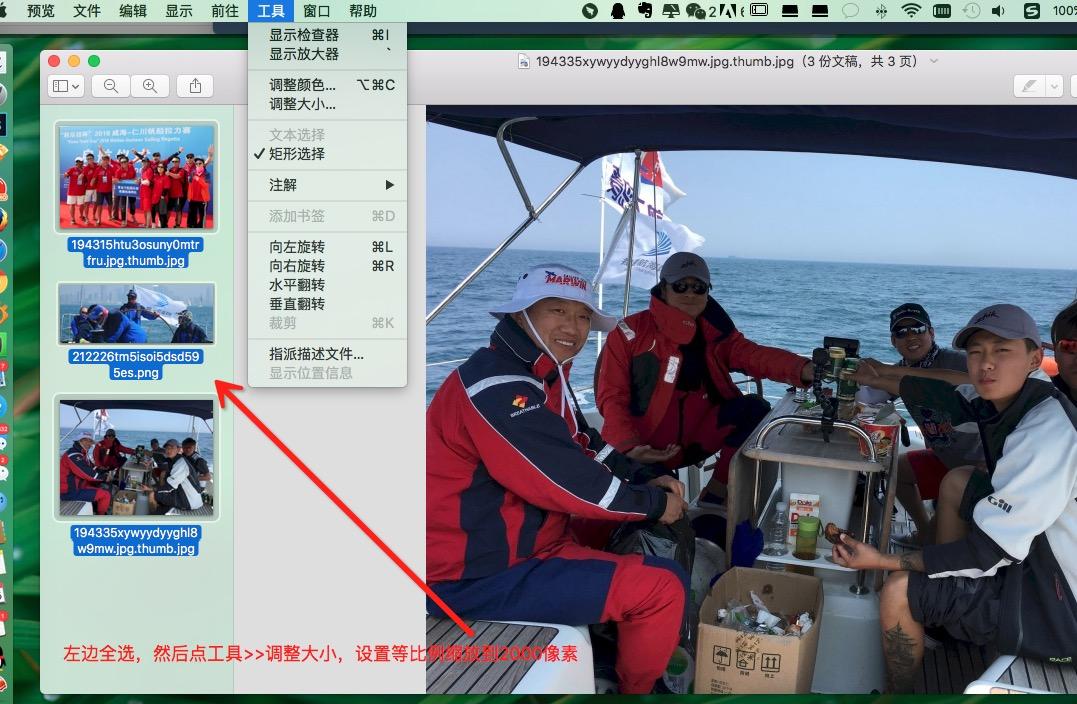WeChat_1469521334.jpeg