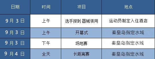 QQ截图20160805163719_副本.jpg