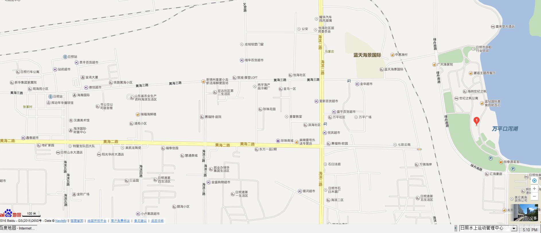 火车站_帆船中心.png