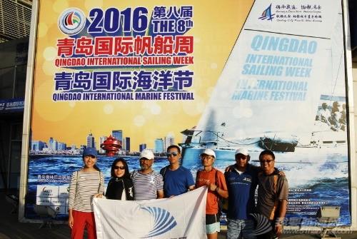 青岛,国际,海洋,帆船,白浪 骄阳与激情一一2016青岛国际帆船周与汇海洋节  090923rz2l7x5aa57uzdxd