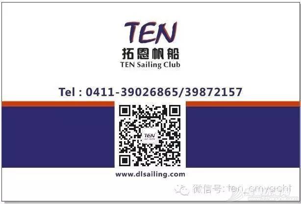 2016,圆满,帆船,大连,企业 2016大连拓恩杯企业帆船赛  124029o1zxdzaixi4lsmsa