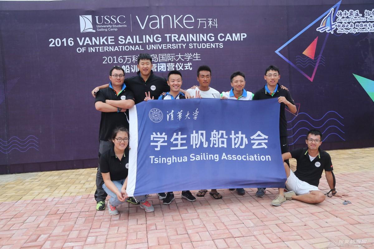 青岛国际大学生帆船训练营清华大学队