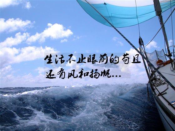 nbsp,帆船,ASA,报名,培训 【培训报名】环游世界从A2F+ASA开始,一期学两证,国内外通用...  135607xozk4b8h2bhio9yb