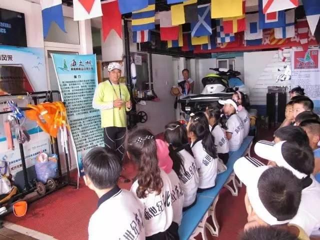 青岛帆板运动市民体验日