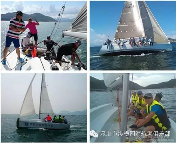 帆船,中国杯,新西兰,深圳市,管理 乘风破浪,尽在中国杯帆船赛!看新西兰Southern Cross Racing队能否再创辉煌!  202126bz8uz4434tt2kk7q